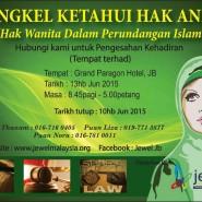 """Bengkel Ketahui Hak Anda – """" Hak Wanita Dalam Perundangan Islam """""""