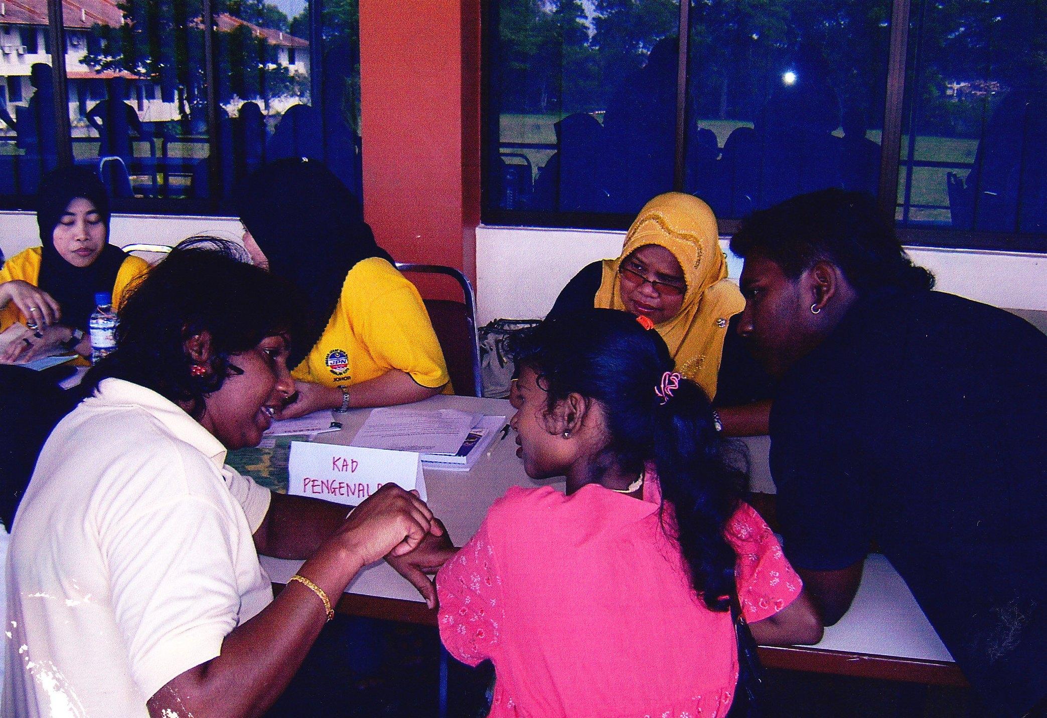 DTF - Tun Aminah 2010