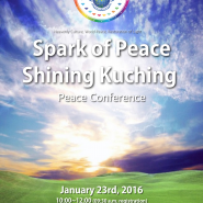 PEACE CONFERENCE IN KUCHING