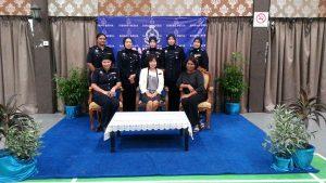 zaharah-policewomen